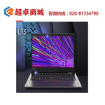 Thumb product thinkpad l13 19%e7%ac%94%e8%ae%b0%e6%9c%ac