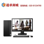 Thumb product hp 280 pro g4 mt