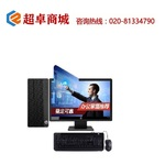 Thumb product hp 280 pro g4 mt 3999