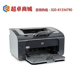 Small product hp1106